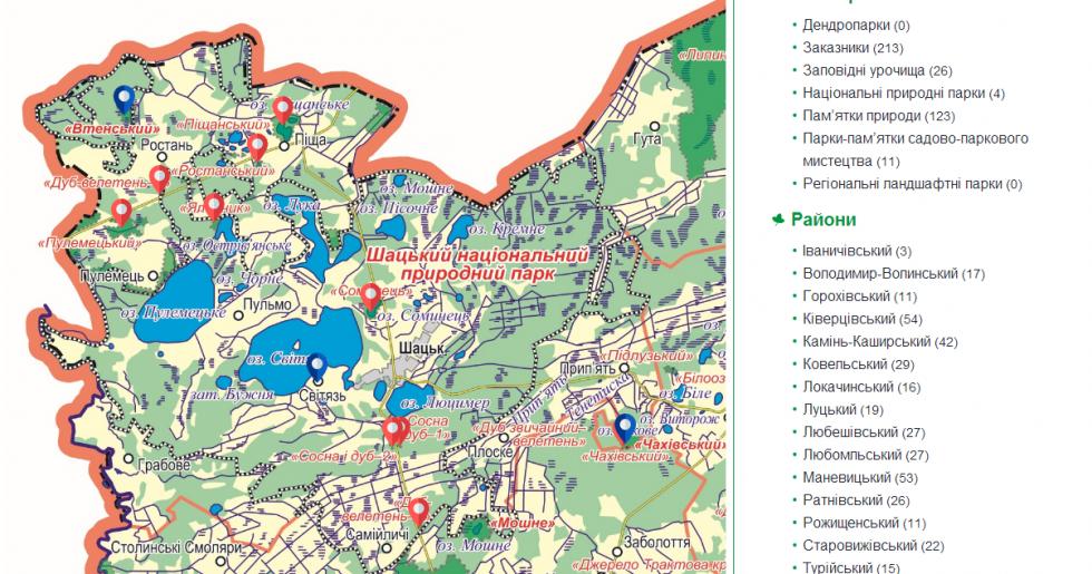 Заповідні території Шацького району