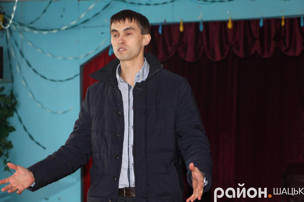 Голова Шацької райради Сергій Карпук розповідає, чому ватрто об'єднуватися з Шацьком