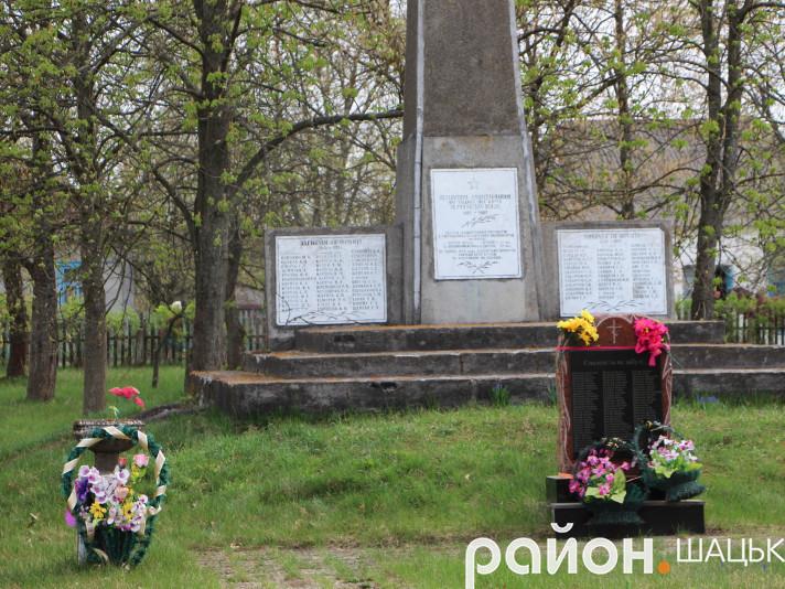 Обеліск в селі Вілиця й досі має радянські написи