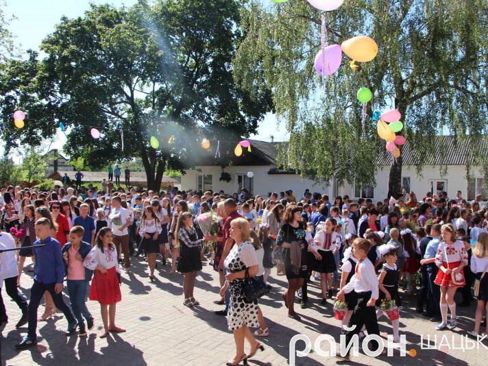 У Шацькій школі-гімназії також розпочались канікули