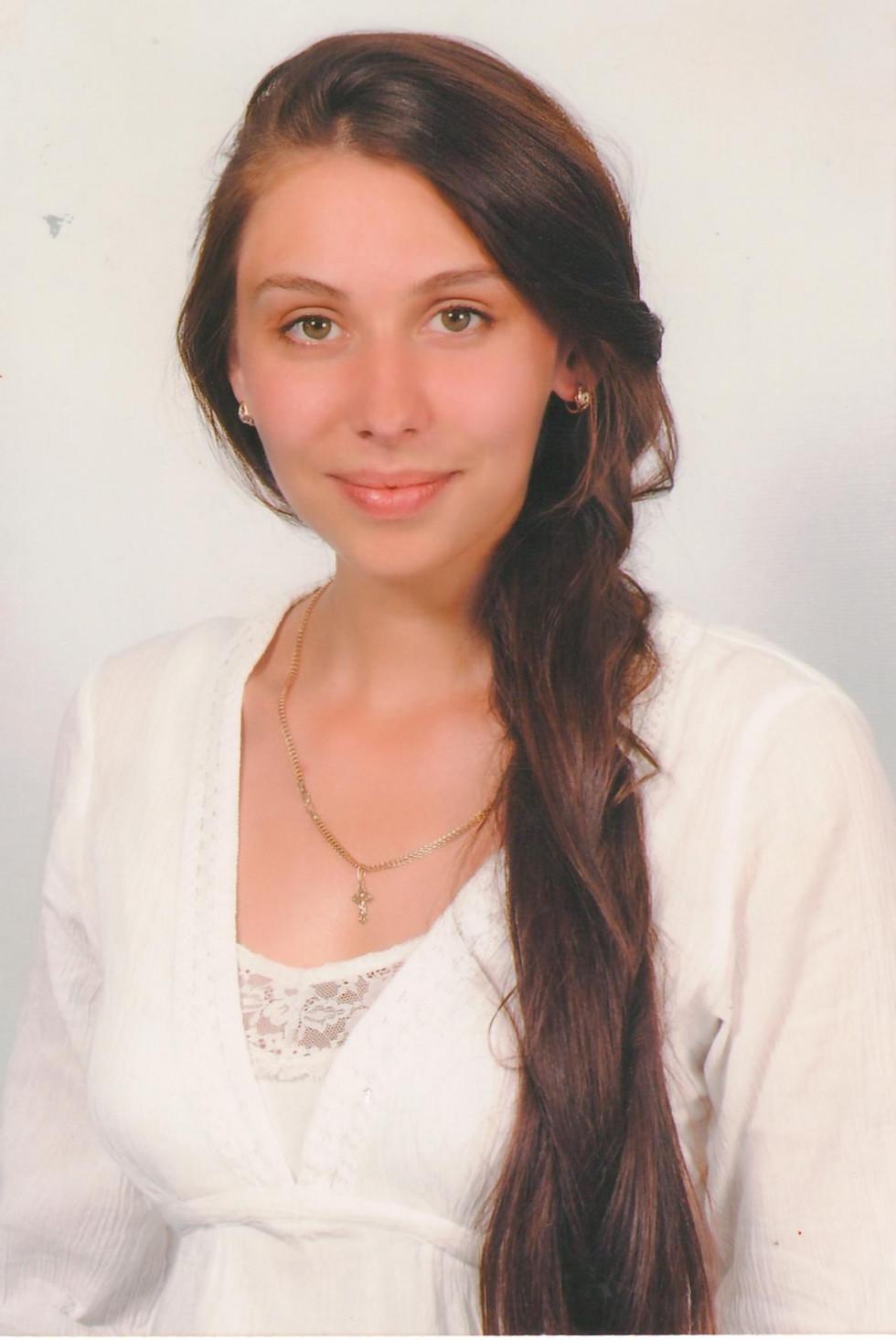Прасюк Валентина Юріївна