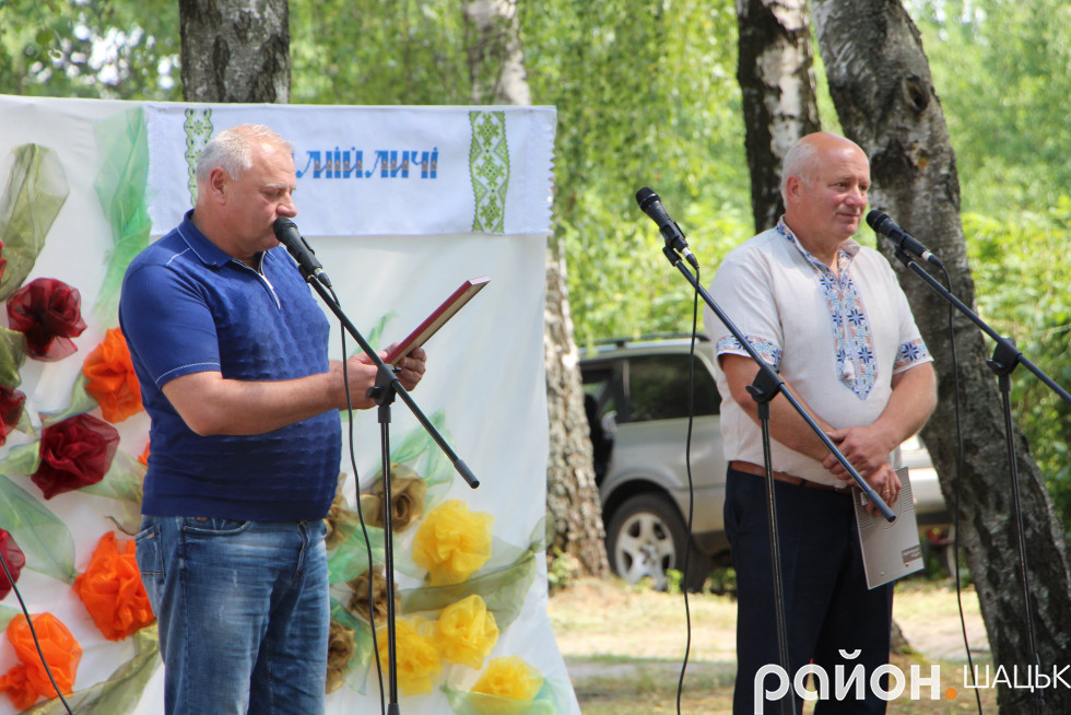 Вітає Володимир Бащук