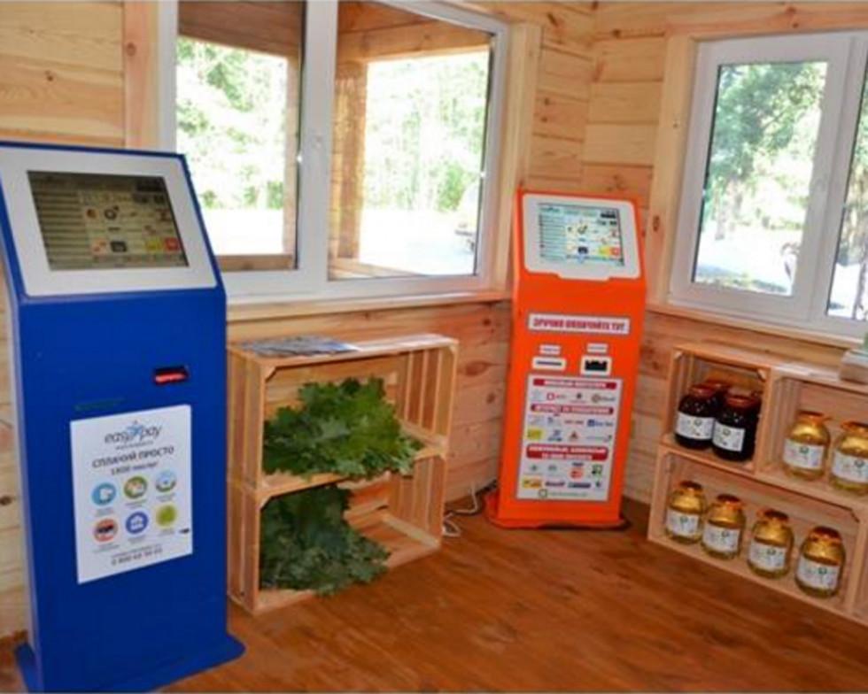 На екологічному посту для покращення сервісу встановили термінали самообслуговування