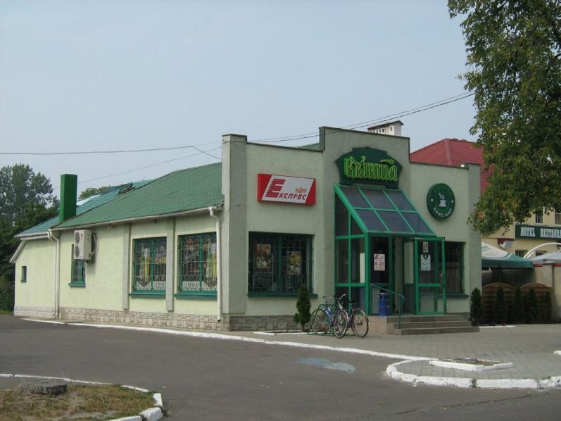 Магазин «Квінта»