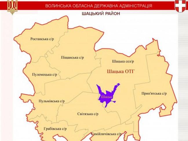 В області бачать на території району єдину Шацьку громаду