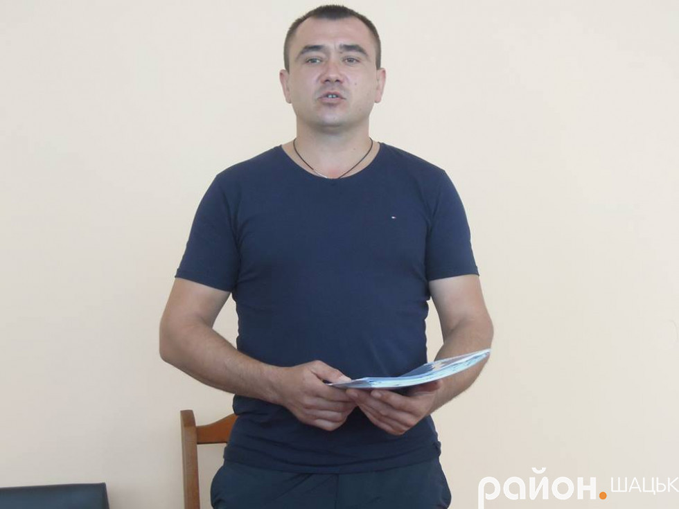 Ярослав Крат