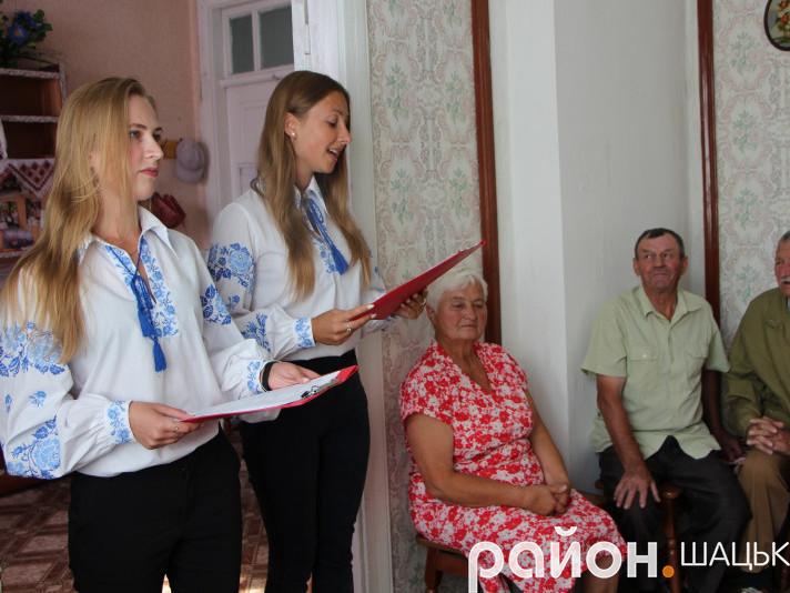 Працівники Шацького РБК - слухачам третього віку