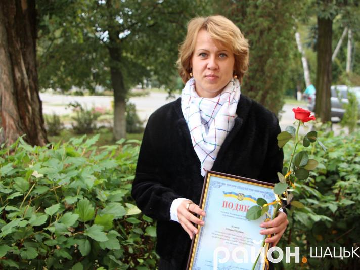 Бібліотекарка Наталія Кушнір