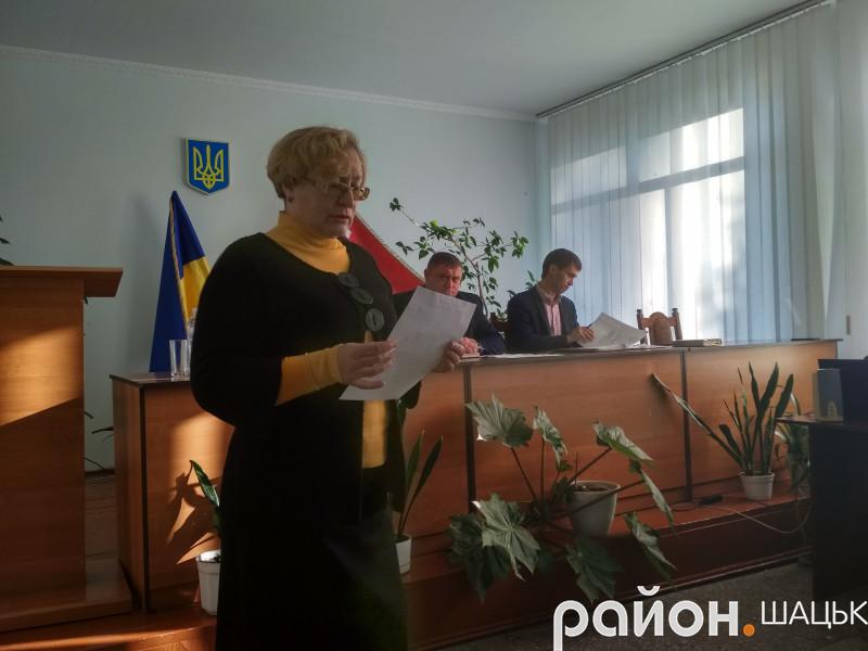 Запит озвучує депутатка Ольга Дударчук
