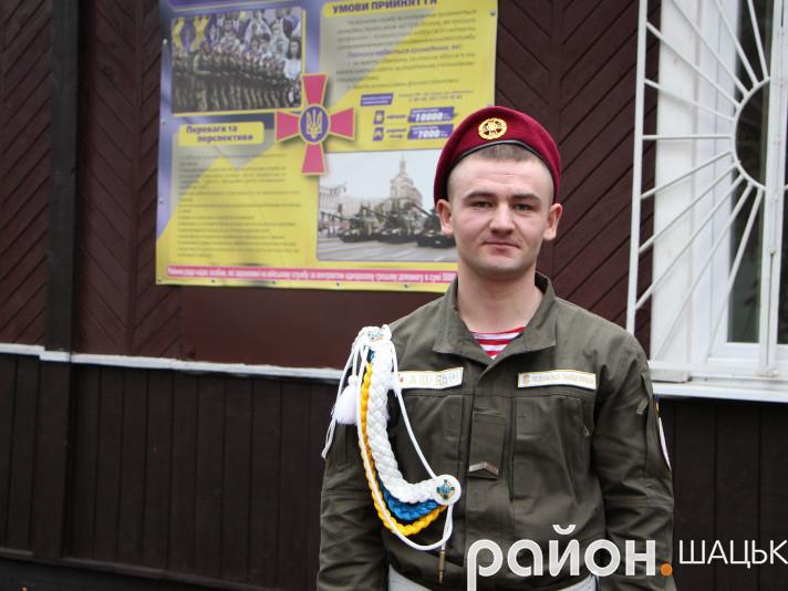 Строковик Юрій Дорош