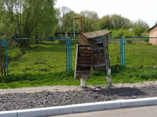 Старі поштові скриньки в Шацьку