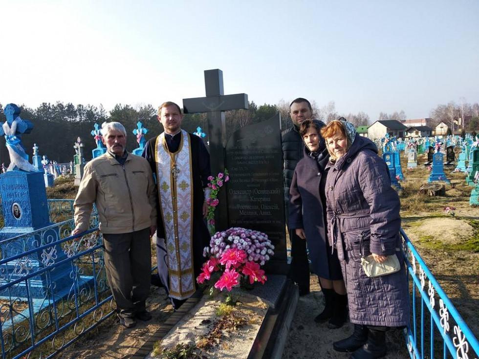 Родина покійного батюшки Олександра із с. Затурці Локачинського району.