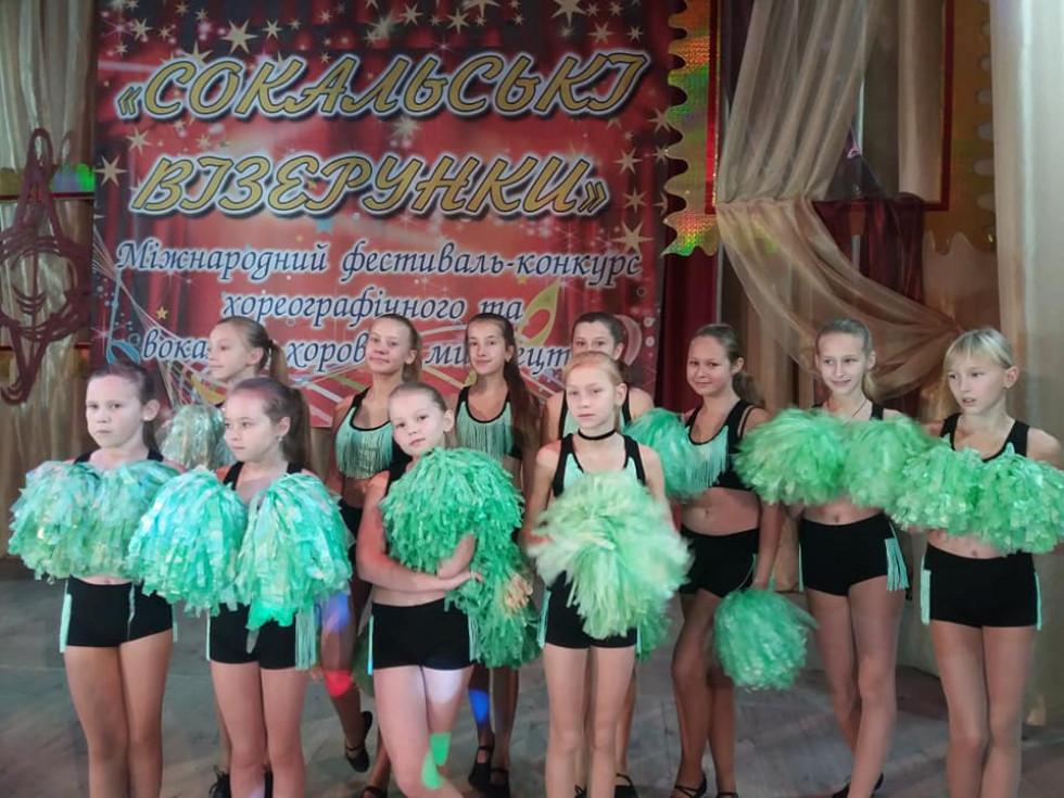 Танцювальний колектив із Шацька «Первоцвіт»