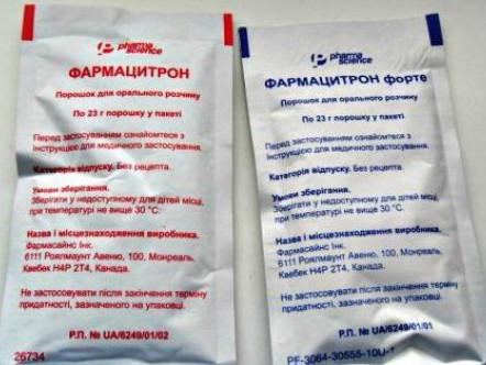 В країні заборонили продавати препарат від грипу