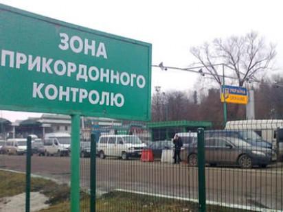 Волинян попереджають про можливі затримки на кордоні