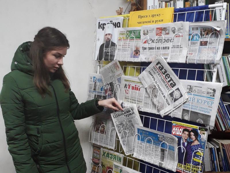 В читальному залі Шацької ЦРБ день періодики