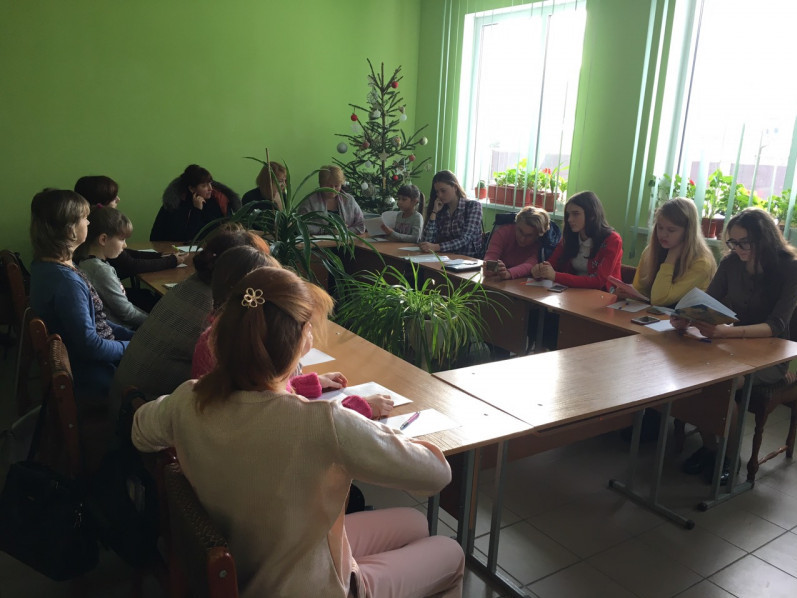 В Шацькому БДЮТ відбулася «Літературна ялинка»