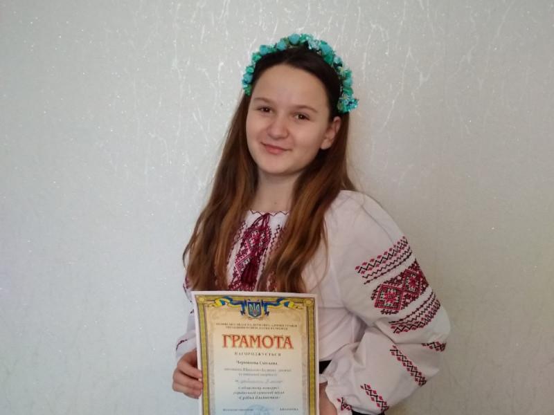 Гордість району - Світлана Чернякова
