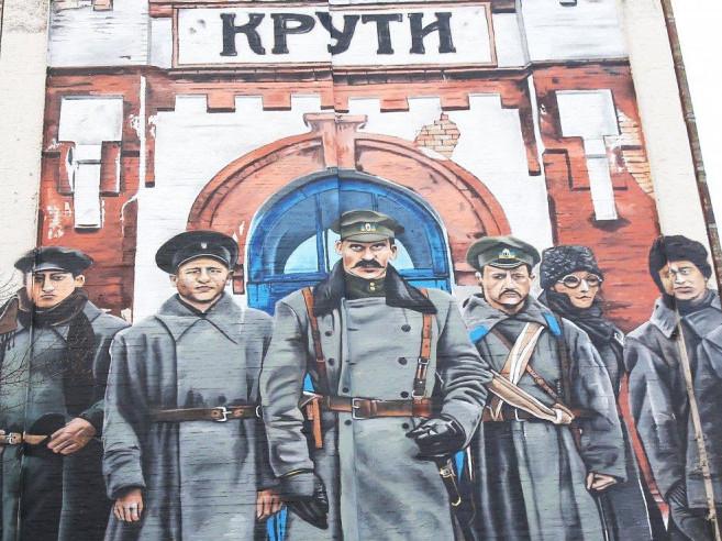 «Перші кіборги»: в Україні сьогодні відзначають день пам'яті героїв Крут