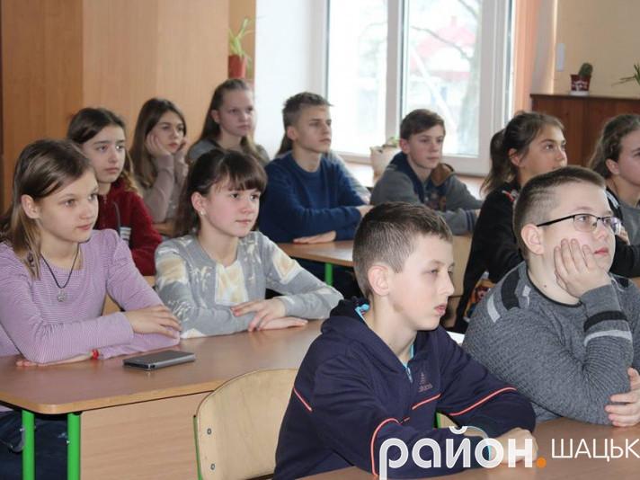 Урок пам'яті в Шацькій школі-гімназії