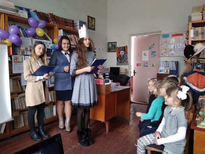 У Світязькій школі відбулося свято на тему «Посвята першокласників у читачі»