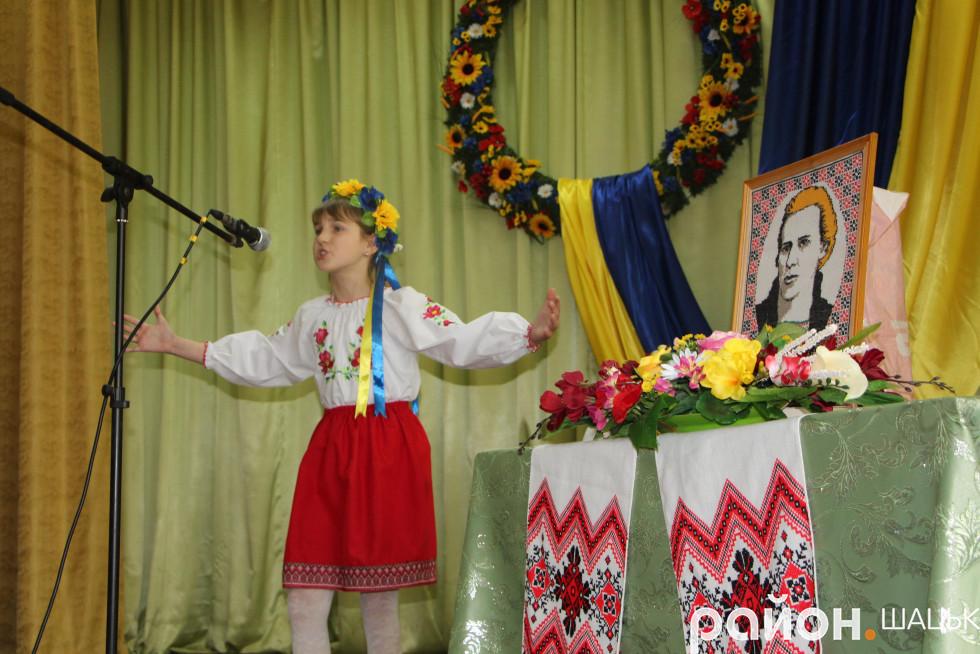Карина Михальчук - переможниця конкурсу