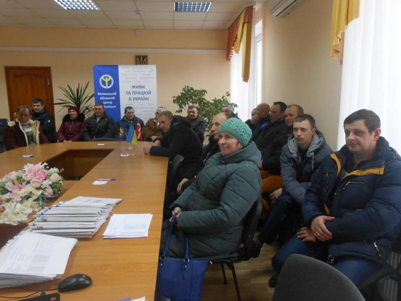 У заході взяли участь 30 безробітних.