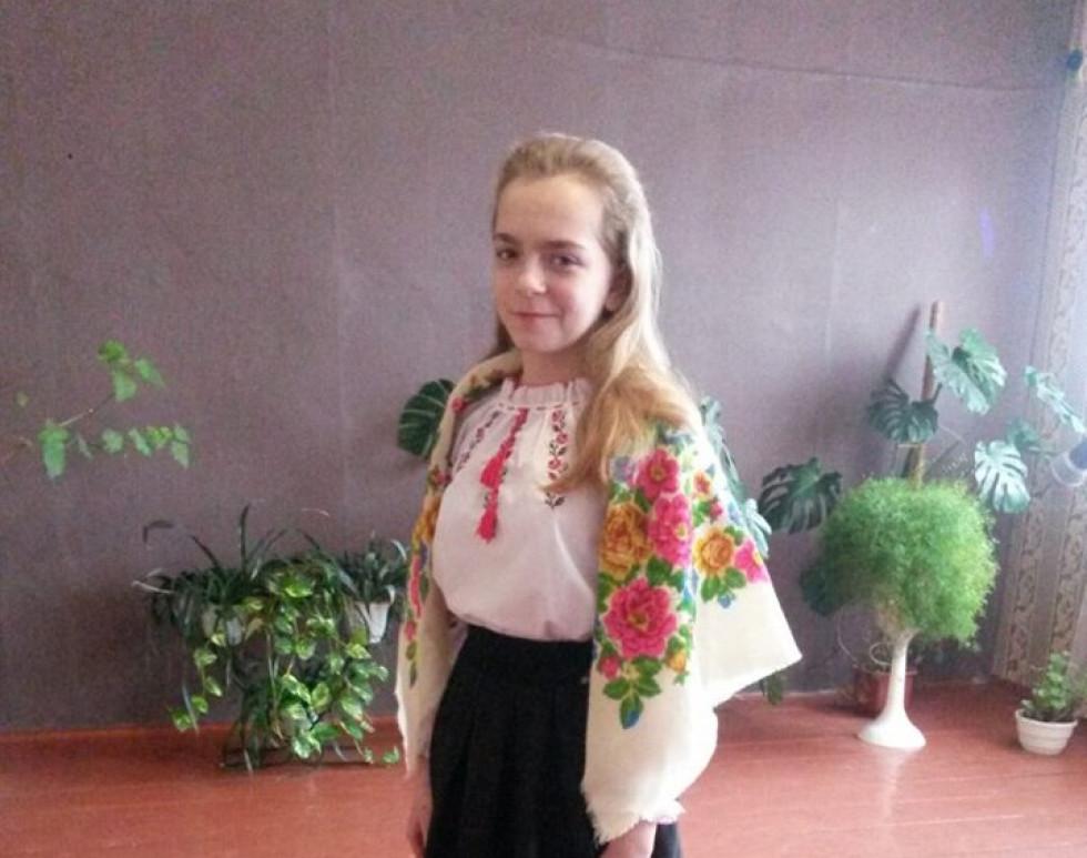 Вікторія Штандер