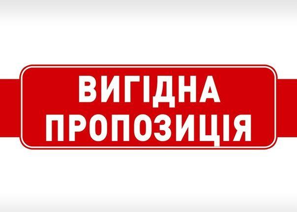 Білоруські газоблоки! Продаж та доставка