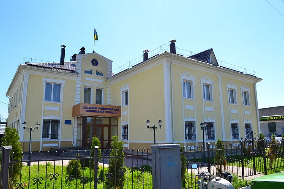 Шацький районний суд