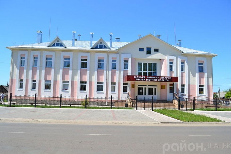 Шацька районна лікарня