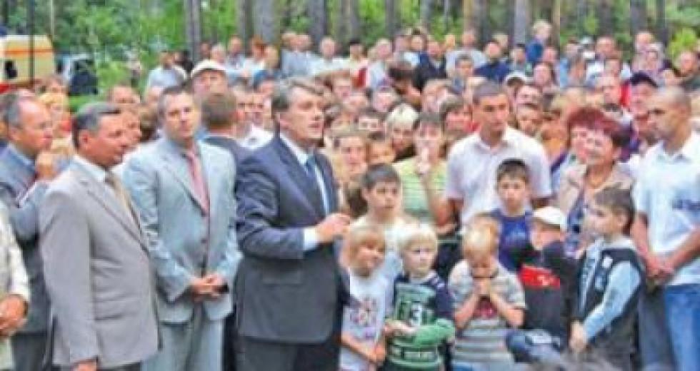 Віктор Ющенко у санаторії «Лісова пісня»
