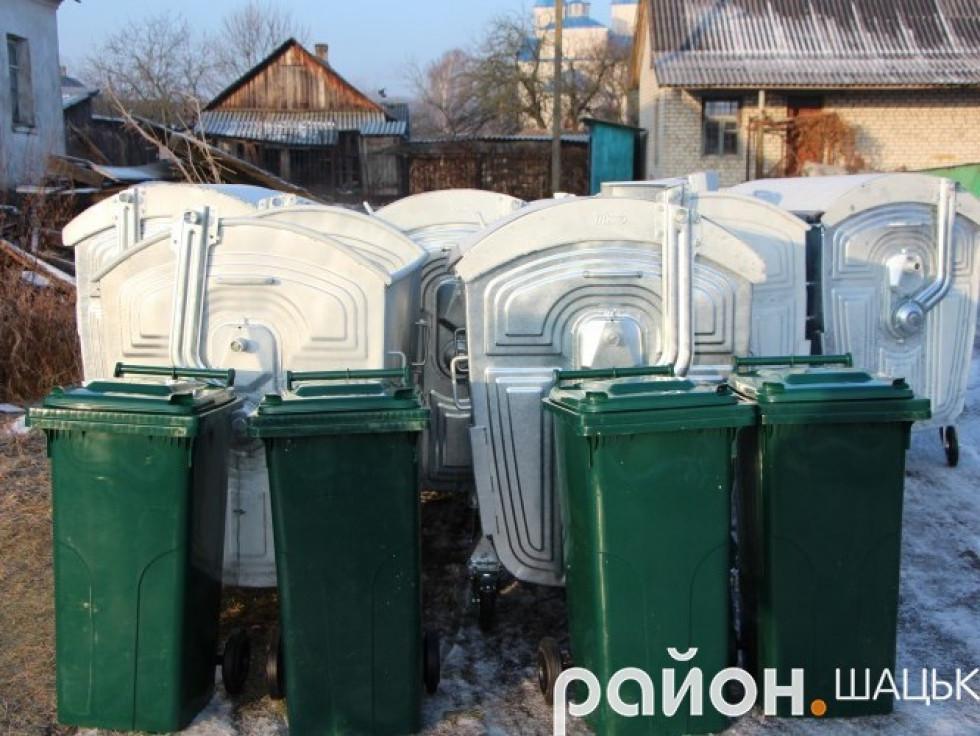 Сміттєвими баками та контейнерами уже рік користуються шачани