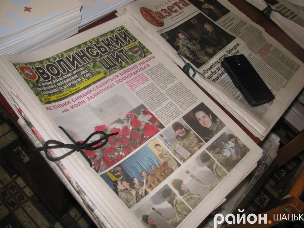 У військової частини - своя газета