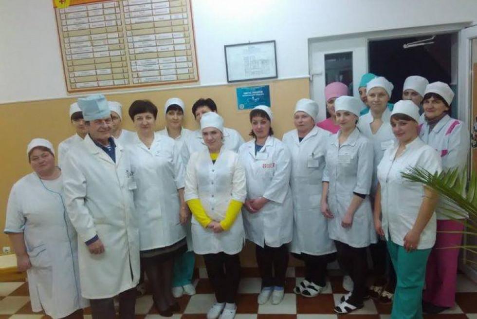 Колектив шацької лікарні