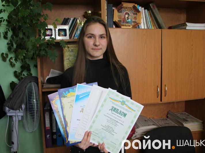 Анастасія Падалюк