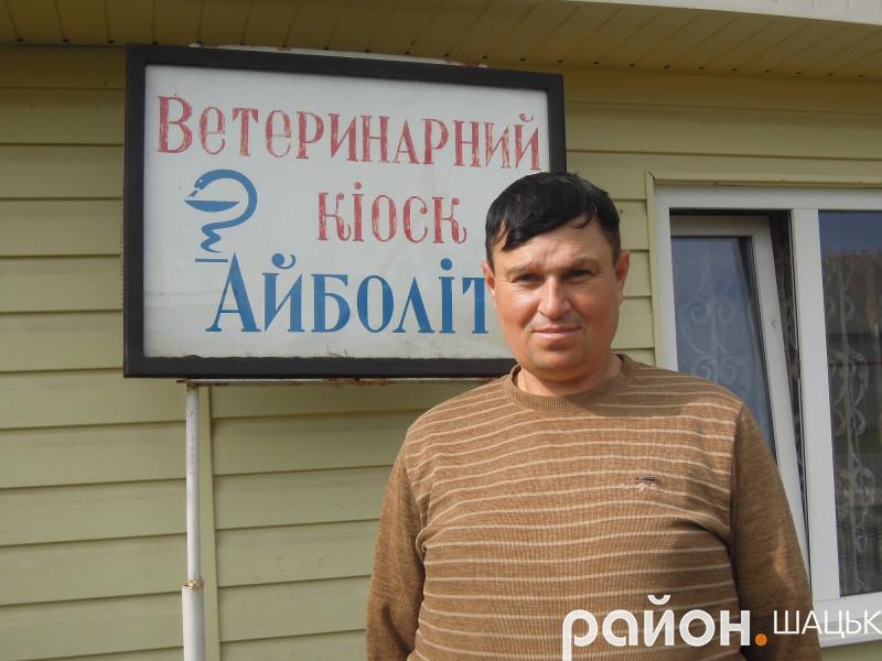 Ветеринар Віктор Пархомук