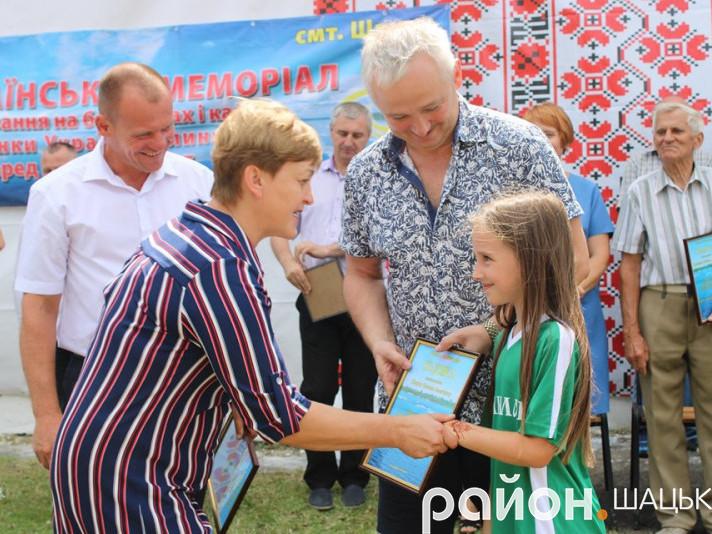 ХХХІІІ Меморіал пам'яті чемпіонки України Галини Зуб