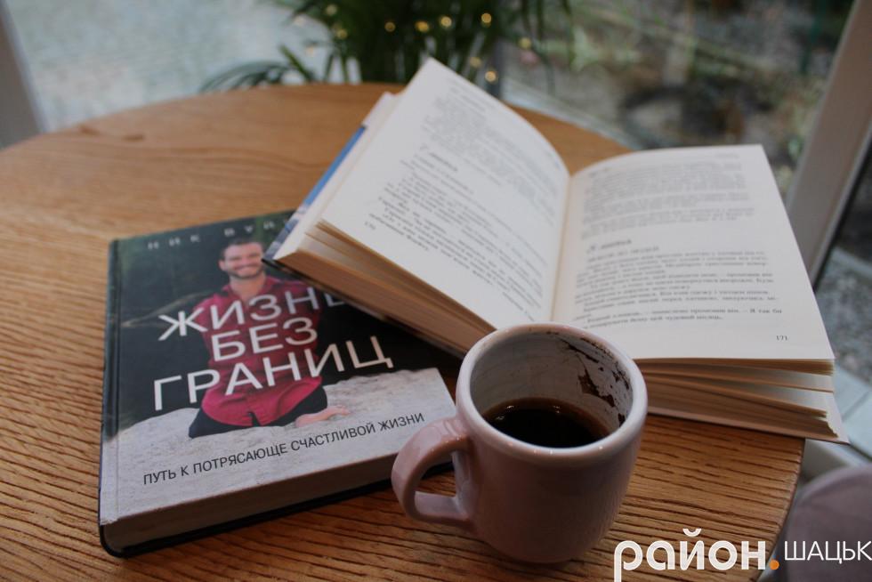 Так приємно випити каву, погортати книгу і усміхнутися осені!