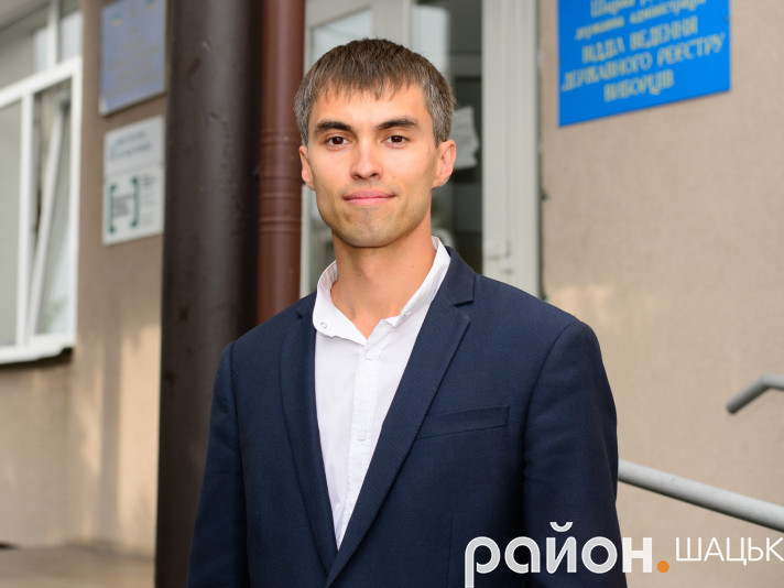 Сергій Карпук розповідає про перспективу розвитку Шацької ОТГ