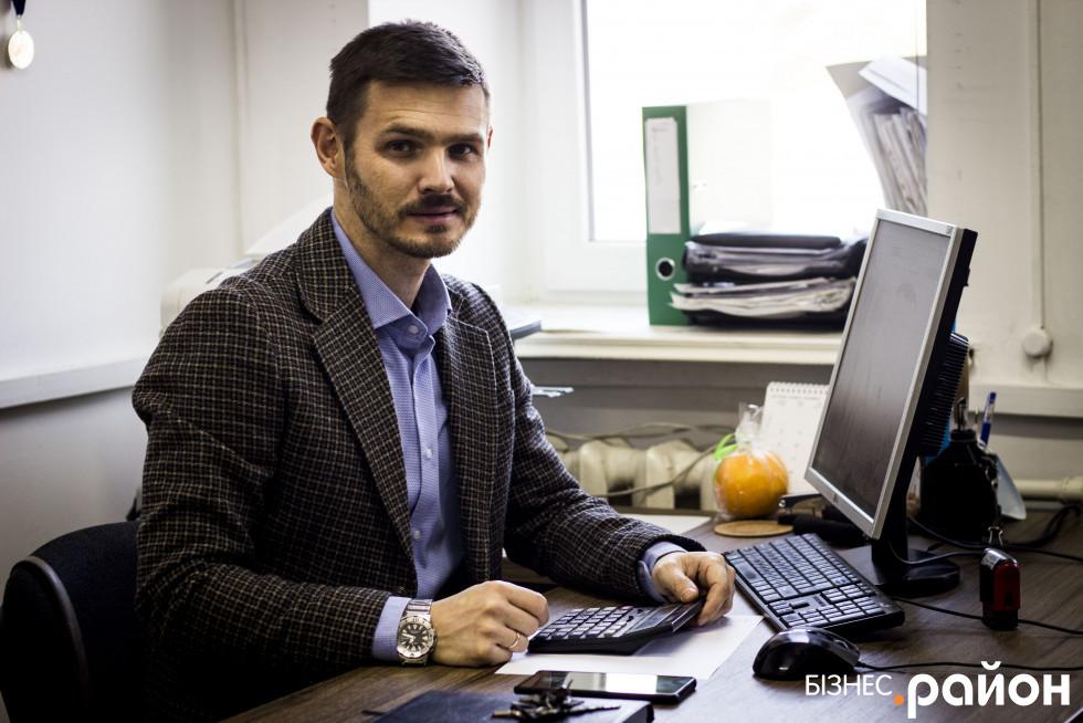 Віталій Гончарук